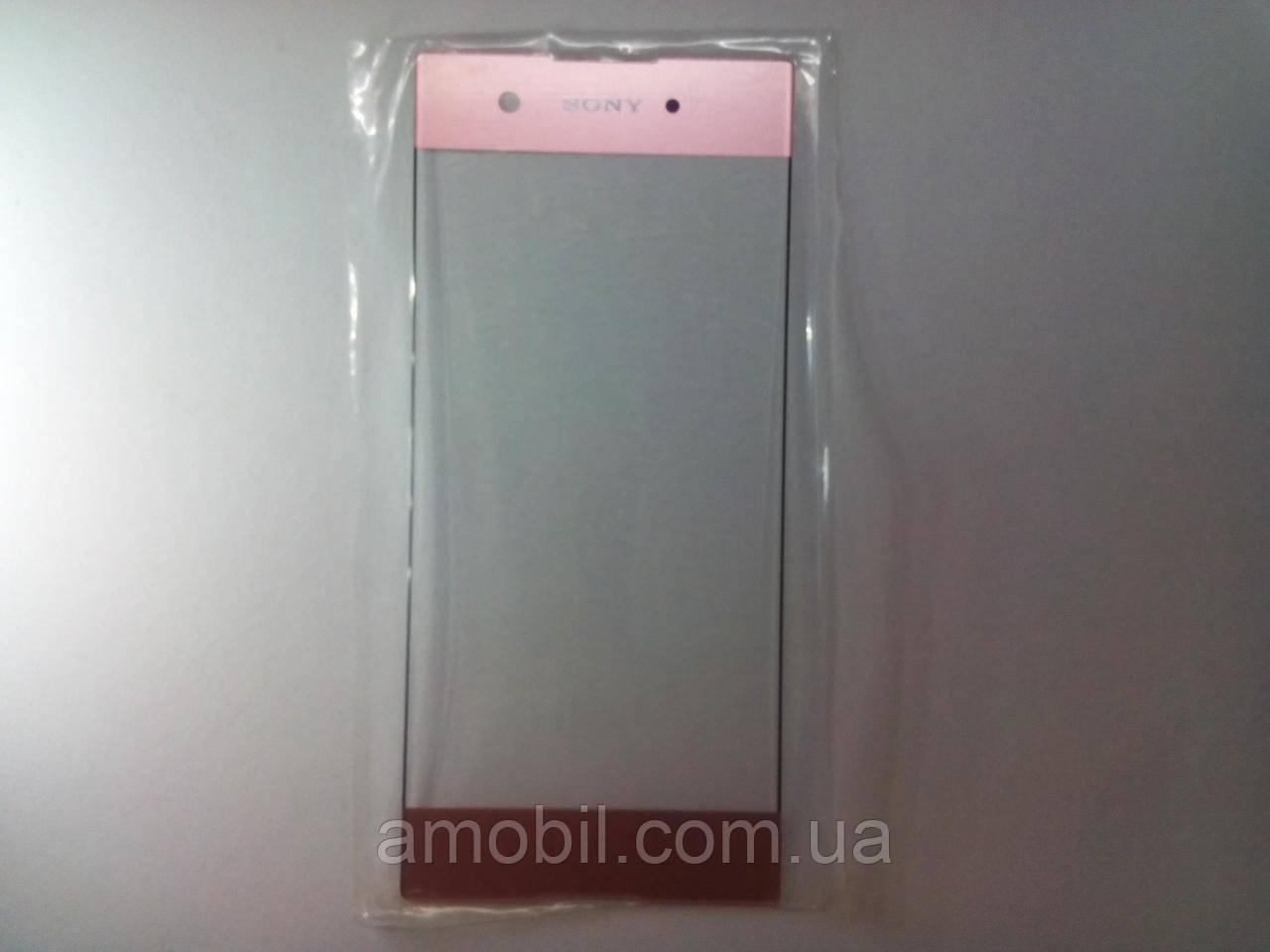 Стекло Sony G3112 Xperia XA1 / G3116 Xperia XA1 / G3121 Xperia XA1 / G3123 Xperia XA1 / G3125 Xperia XA1 pink