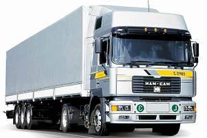Вантажні перевезення Бердичів