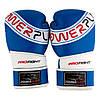 Боксерські рукавиці PowerPlay 3023 A Синьо-Білі [натуральна шкіра] 10 унцій, фото 3