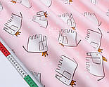 """Сатин ткань """"Слоны с коронами и звёздочками"""" на розовом №1808с, фото 2"""