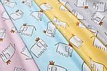 """Сатин ткань """"Слоны с коронами и звёздочками"""" на розовом №1808с, фото 3"""
