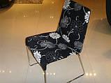 АКЦИЯ! Распродажа этой модели стульев (КИЕВ! Товар объемный), фото 2