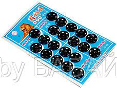 Кнопки для одежды пришивные (15мм/24шт) черные