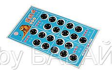 Кнопки для одежды пришивные (12мм/20шт) черные