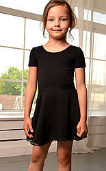 Хитон черный (юбка на завязках)