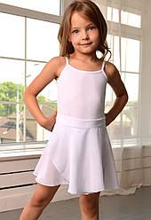 Хитон белый (юбка на завязках)