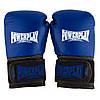 Боксерські рукавиці PowerPlay 3015 Сині [натуральна шкіра] 10 унцій, фото 3