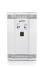 Стабилизатор Volter Etalon - 11 (11 кВт)