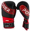 Боксерські рукавиці PowerPlay 3023 A Чорно-Червоні [натуральна шкіра] 10 унцій, фото 8