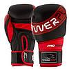 Боксерські рукавиці PowerPlay 3023 A Чорно-Червоні [натуральна шкіра] 10 унцій, фото 3