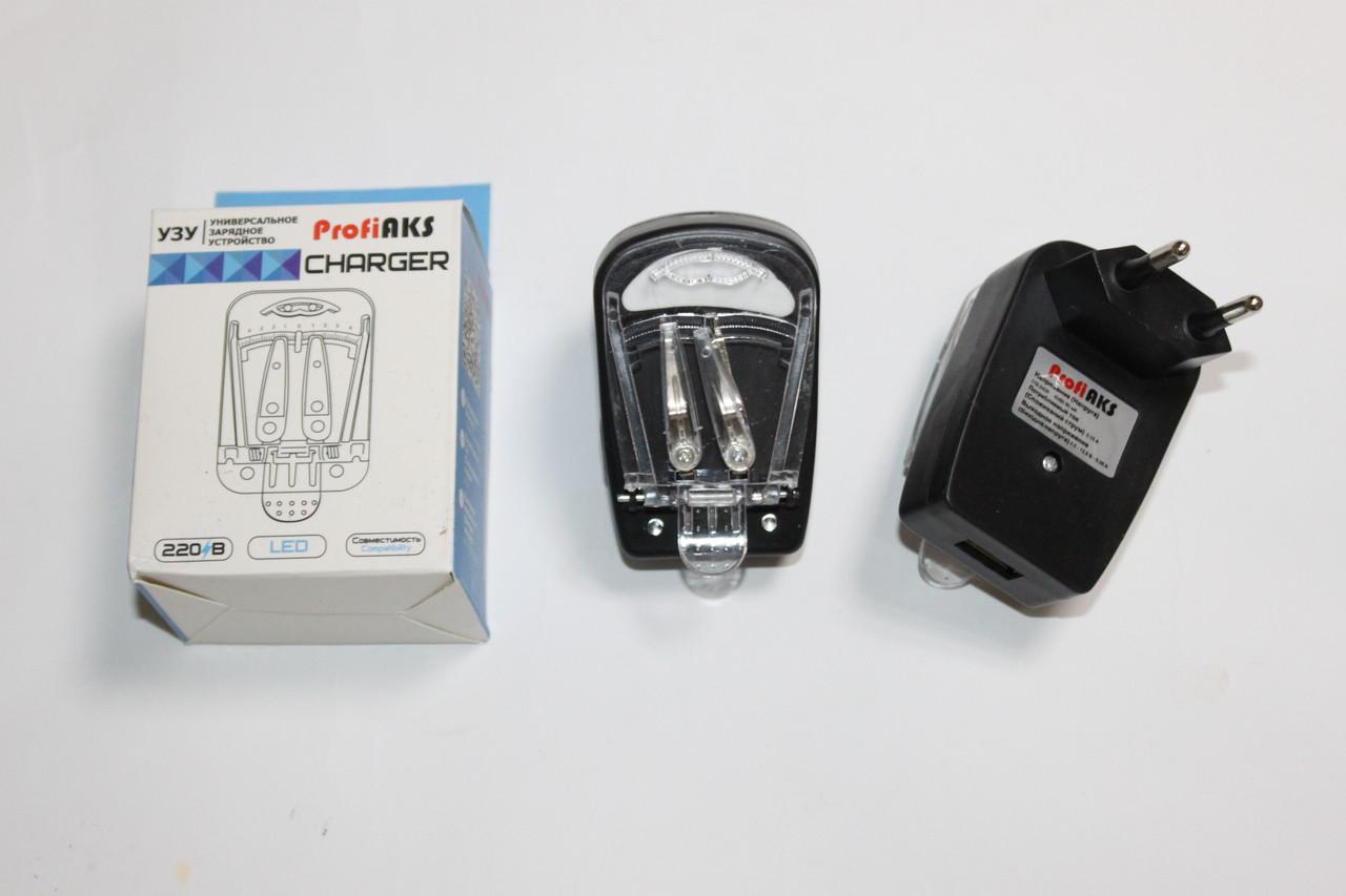 Зарядное устройство для аккуммуляторов +USB (крабик) ProfiAks