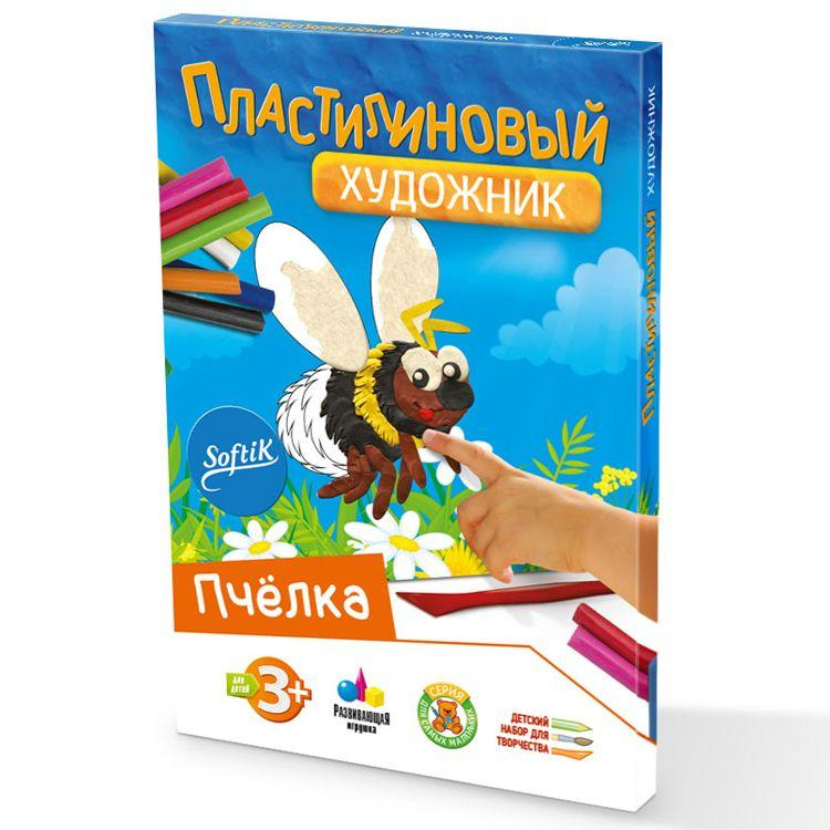 """Набір для творчості """"Пластиліновий художник"""", Бджілка, Softik"""