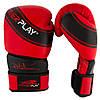 Боксерські рукавиці PowerPlay 3023 Червоно-Чорні [натуральна шкіра] 10 унцій, фото 2