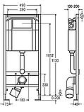 Viega Модуль Eco WC для унітазу (606688), фото 2