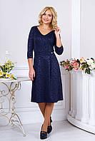 Платье «Милтон» приталенного силуэта с втачным поясом и рукавом 3/4 на манжете  (т/синий)