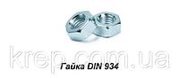 Гайка шестигранная М2  DIN 934 оц упк (500) шт