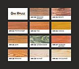 Масло-віск для дерев'яних виробів Oak House (оливковий) 1 кг, фото 2