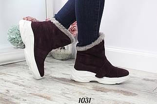 Ботиночки замшевые, фото 3