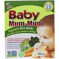 Рисовые галеты с овощами, 24 сухарика, 50 г Hot Kid, Baby Mum-Mum