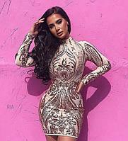 529a6a0b9858 Платье Расшитое Пайетками — Купить Недорого у Проверенных Продавцов ...
