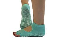 Носки для йоги нескользящие RAO Голубые huboTUp48919, КОД: 270260