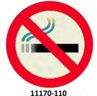 Коврик круглый цветной с рисунком Курить запрещено