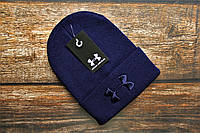 Шапка мужская Under Armour. Зимняя стильная шапка . ТОП качество!!! Реплика