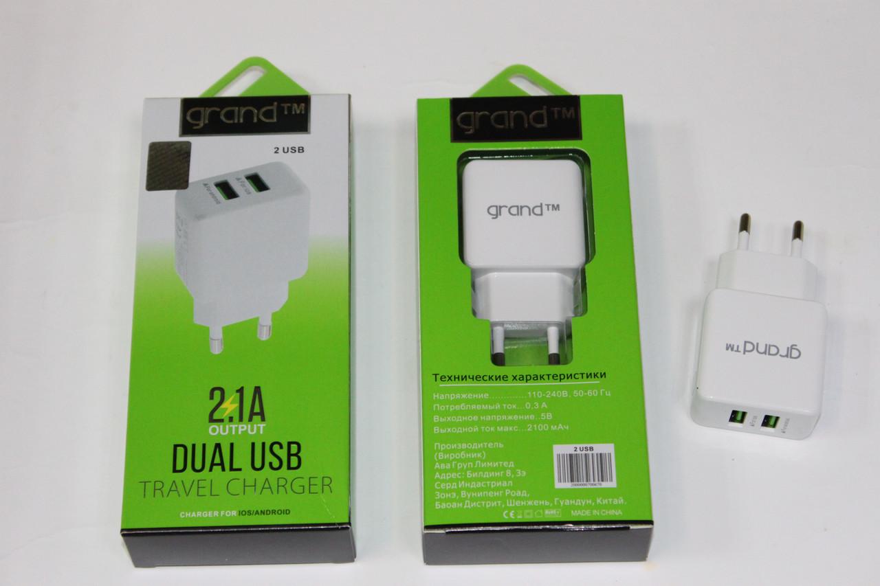 Зарядное устройство GRAND GH-C01 2xUSB 2.1A