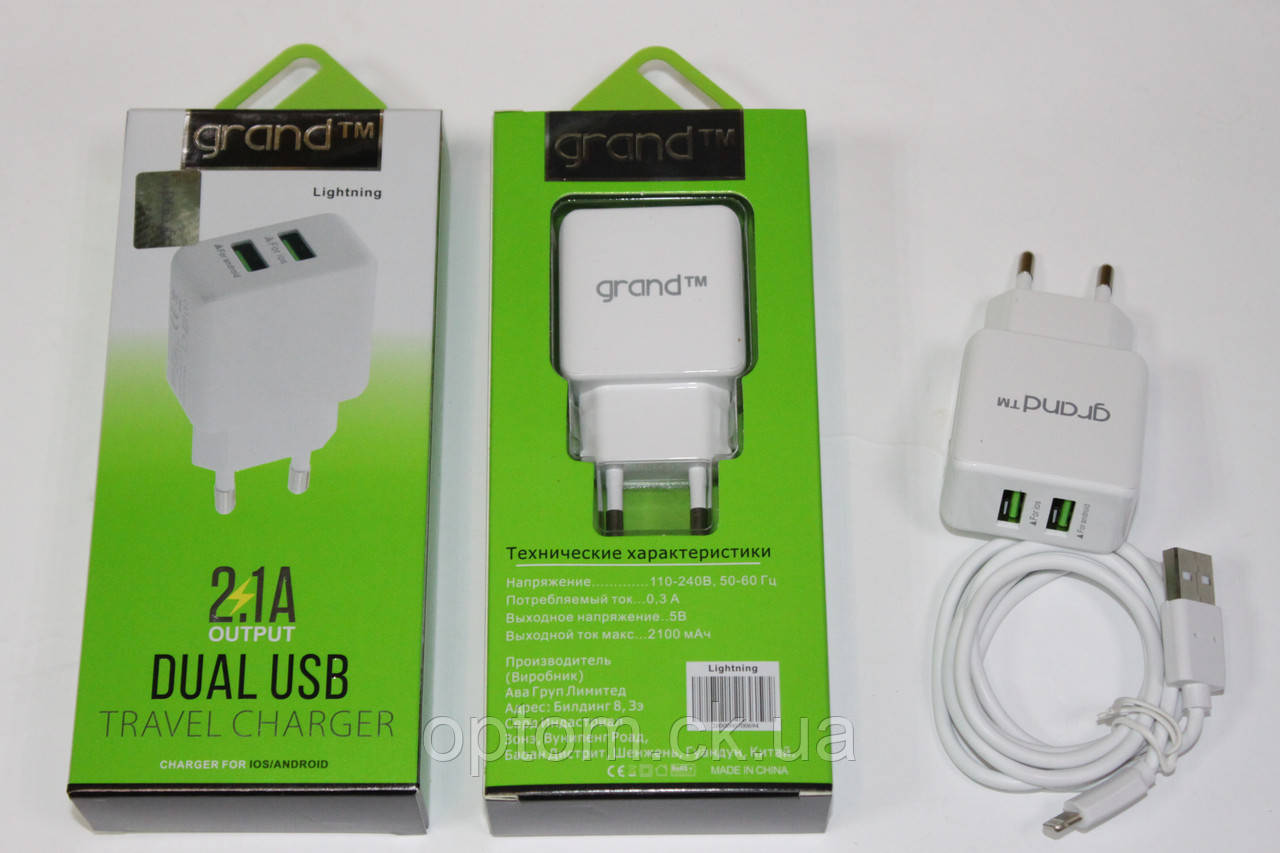 Зарядний пристрій GRAND GH-C01 2xUSB 2.1 A + Lighting