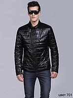 Куртка Clasna CW13-147