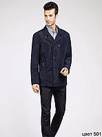 Куртка Clasna CW14-136