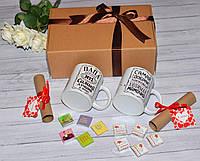 Подарочный набор для папы и мамы.