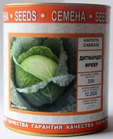 Семена капусты Дитмаршер Фрюер, (Германия), 0,25кг