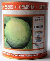 Семена капусты Тюркис, (Германия), 0,25кг