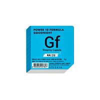 Увлажняющая маска-капсула It's Skin Power 10 Formula Goodnight Sleeping Capsule - GF