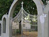 Нержавеющие ворота, фото 3