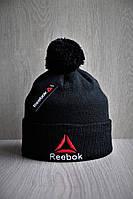 Шапка мужская Reebok. Зимняя стильная шапка. ТОП качество!!! Реплика