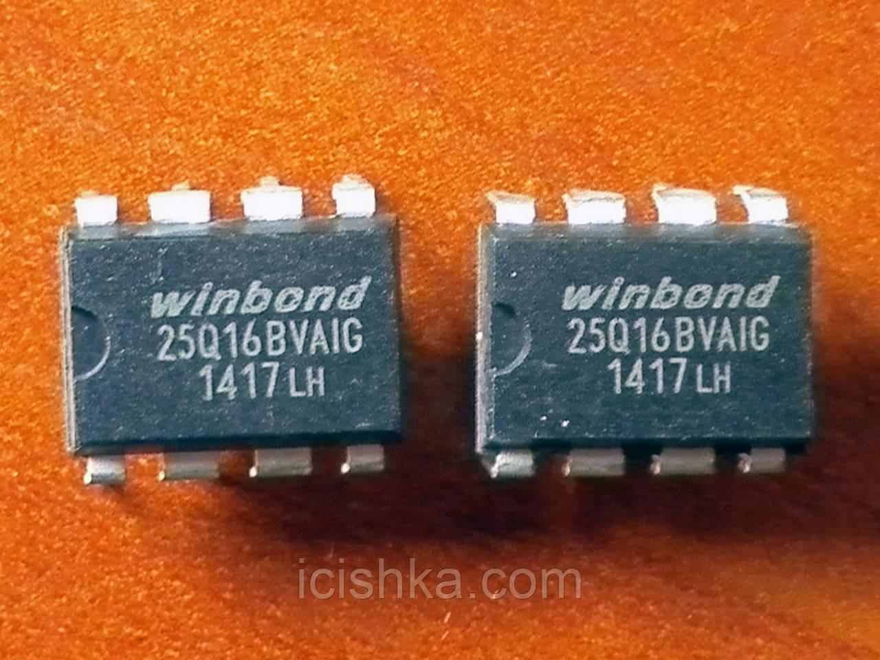 W25Q16BVAIG / 25Q16BV / 25Q16 DIP8 - 2Mb SPI Flash - BIOS, Ubiquiti