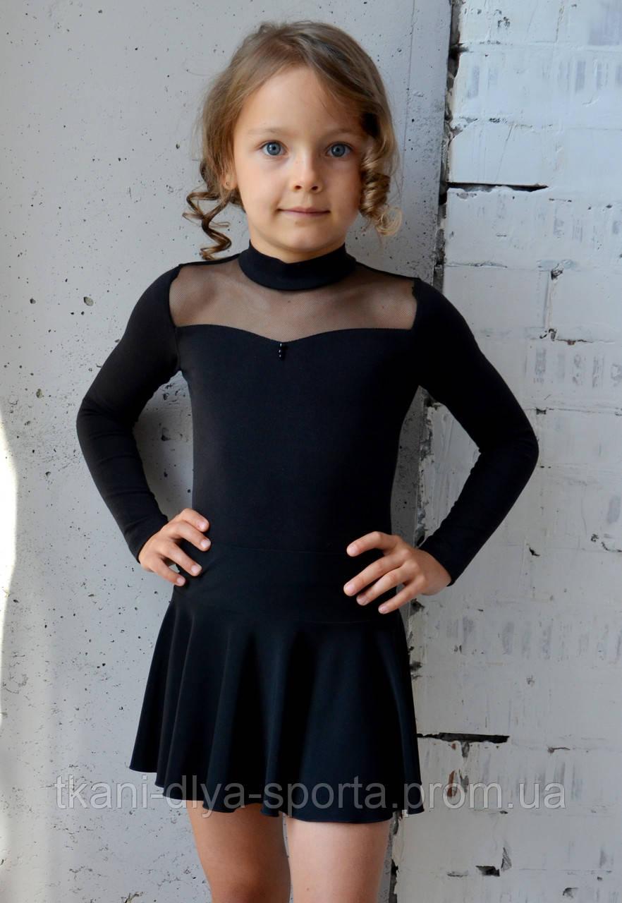 Танцевальная классическая трикотажная юбка