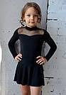 Танцевальная классическая трикотажная юбка, фото 2