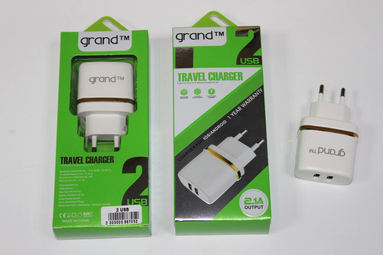 Зарядное устройство GRAND GH-C02 2xUSB 2.1A