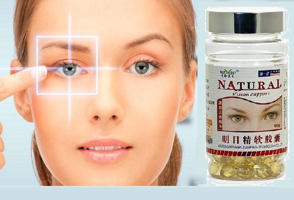 Капсули для поліпшення зору Natural «Eye vision» 100шт