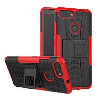 Чехол Armor Case для Asus Zenfone Max Plus (M1) ZB570TL Красный