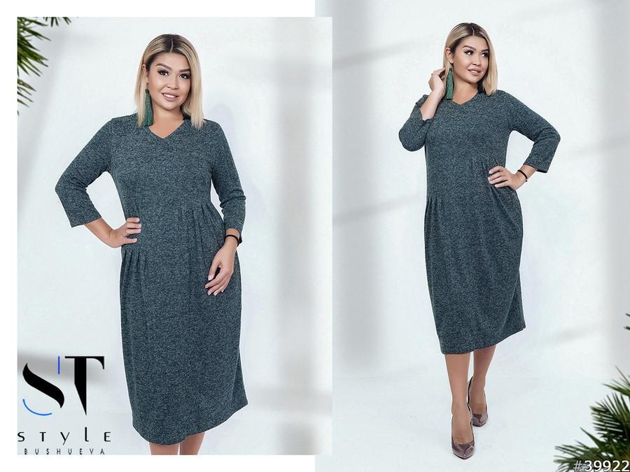 Практичное комфортное платье в свободном кроя размер: 48, 50, 52, 54