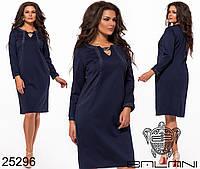Красивое платье прямое до колен Производитель ТМ Balani размер 50,52,54,56
