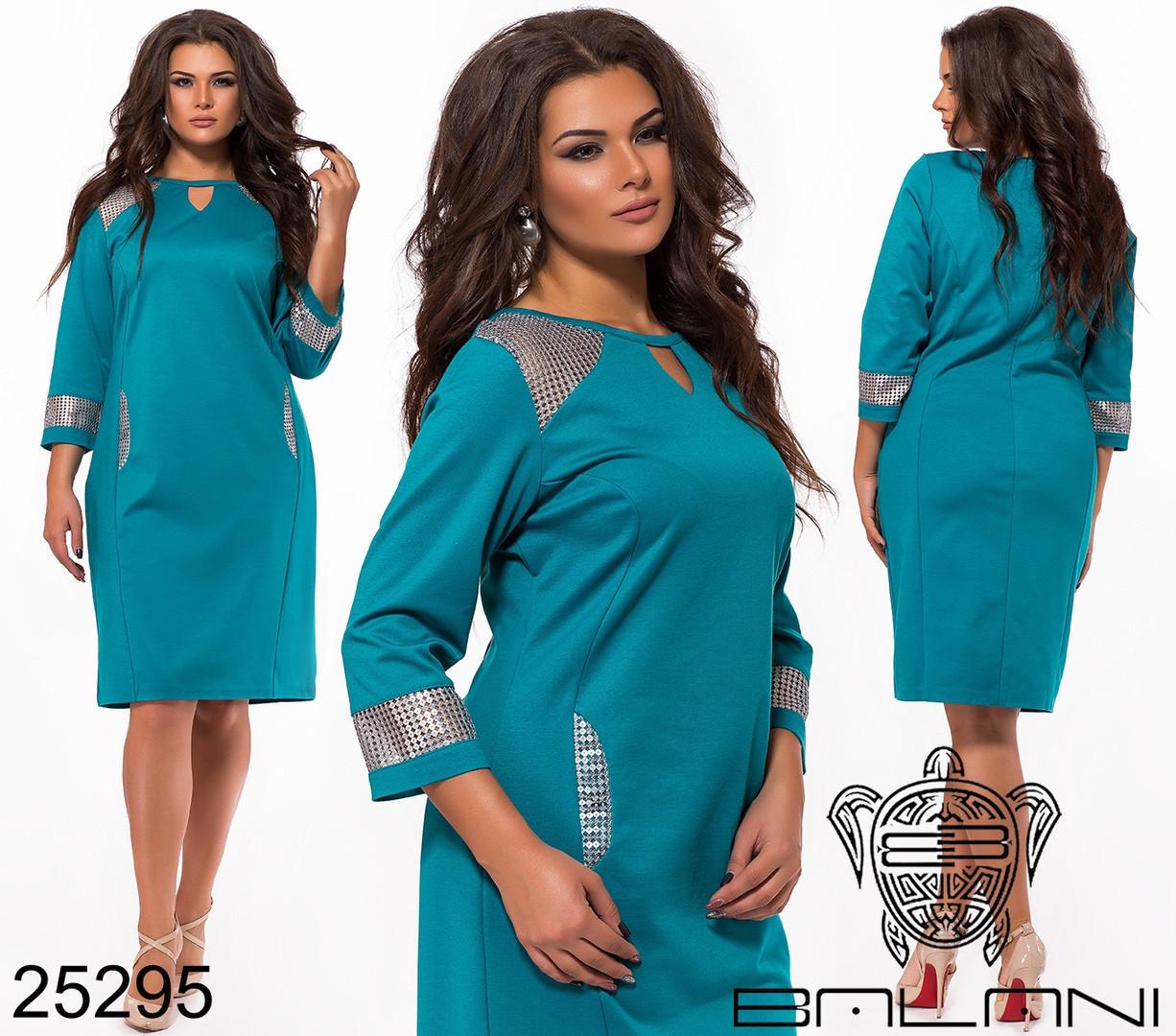 f029aefba7c Красивое платье прямое до колен Производитель ТМ Balani размер 50