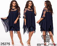 19b935e7f70 Оригинальное красивое вечернее платье Производитель ТМ Balani размер 48-50