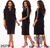 5423bfc846a Красивое вечернее платье с блеском Производитель ТМ Balani размер 48-50