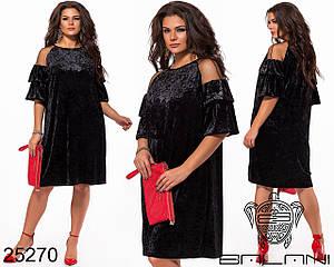 Нарядное бархатное платье трапеция Производитель ТМ Balani размер 48-52
