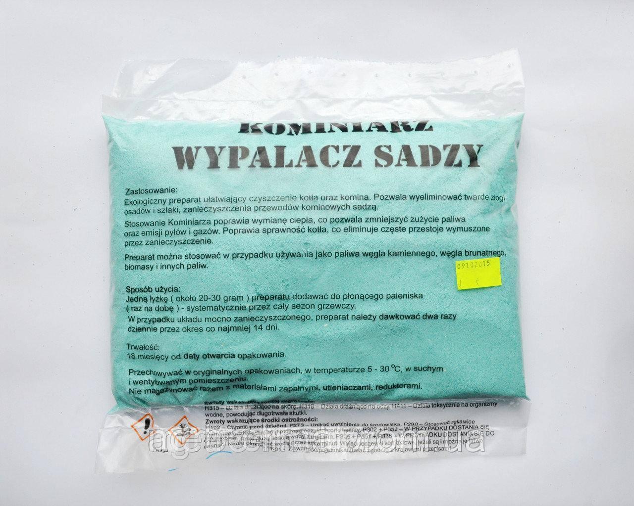 Очиститель дымохода от сажи Kominiarz 1 кг Польша